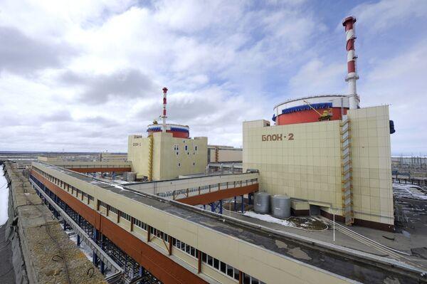 La industria nuclear rusa cumple 75 años - Sputnik Mundo
