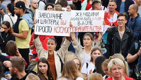 Protestas de la oposición en Minsk, Bielorrusia - Sputnik Mundo