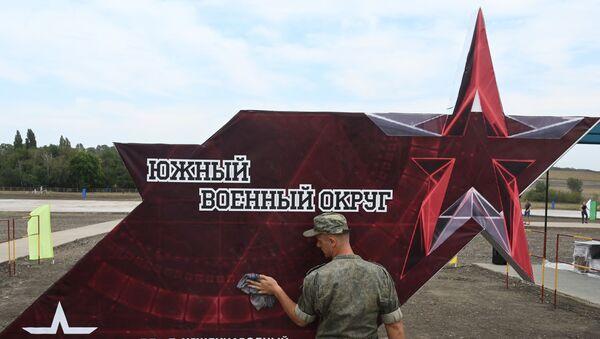Preparación para la Feria Internacional de Defensa Army 2020 - Sputnik Mundo
