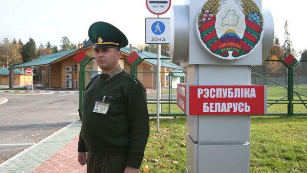 La frontera de Bielorrusia - Sputnik Mundo
