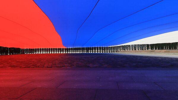 Rusia celebra el Día de la Bandera Nacional  - Sputnik Mundo