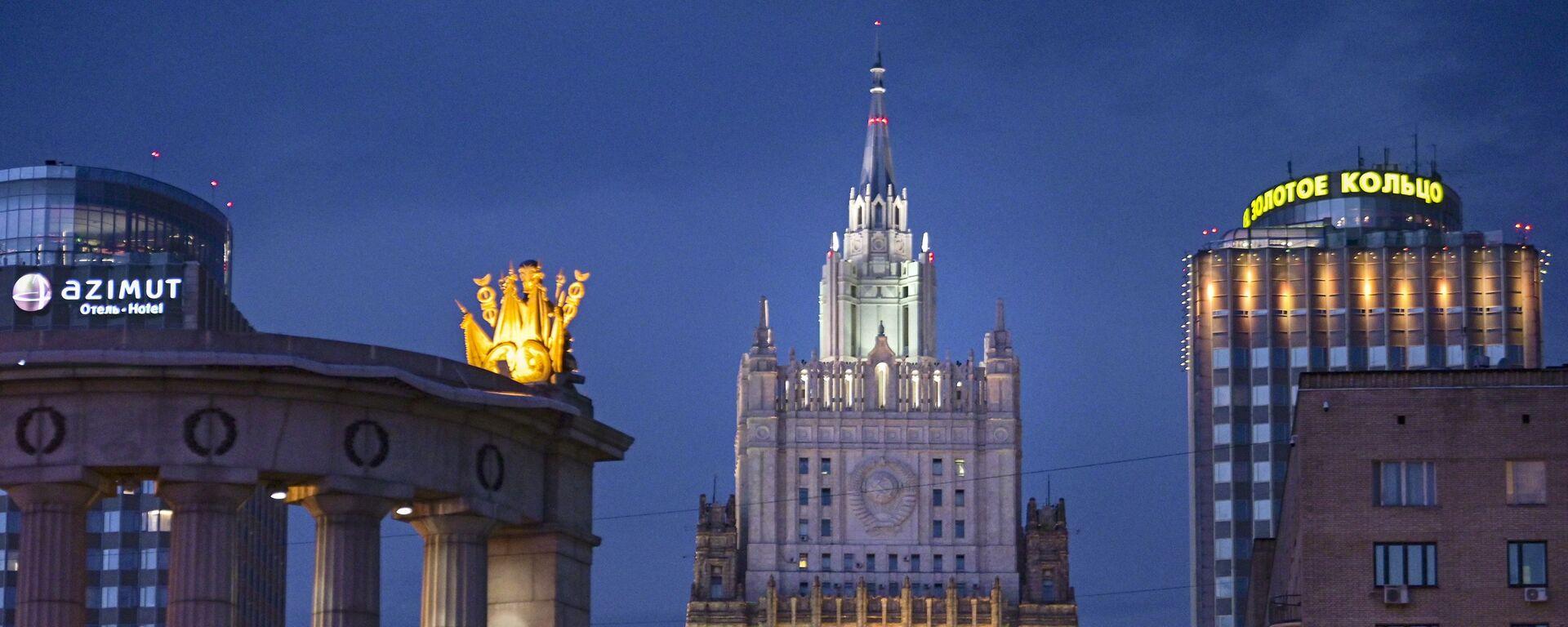 El Ministerio de Asuntos Exteriores de Rusia - Sputnik Mundo, 1920, 27.01.2021