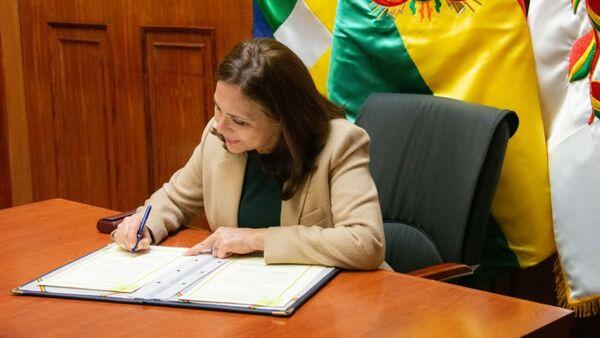 Karen Longaric, la cancller de Bolivia - Sputnik Mundo