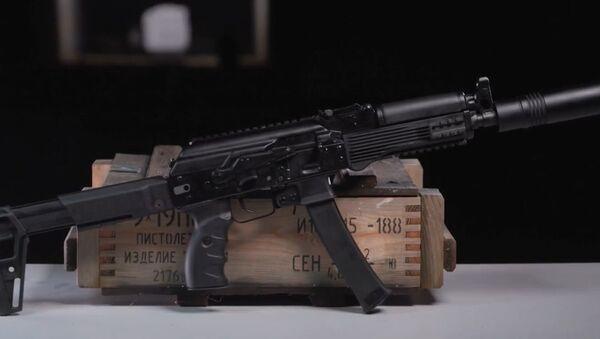Pistola ametralladora PPK-20 del consorcio Kalashnikov - Sputnik Mundo