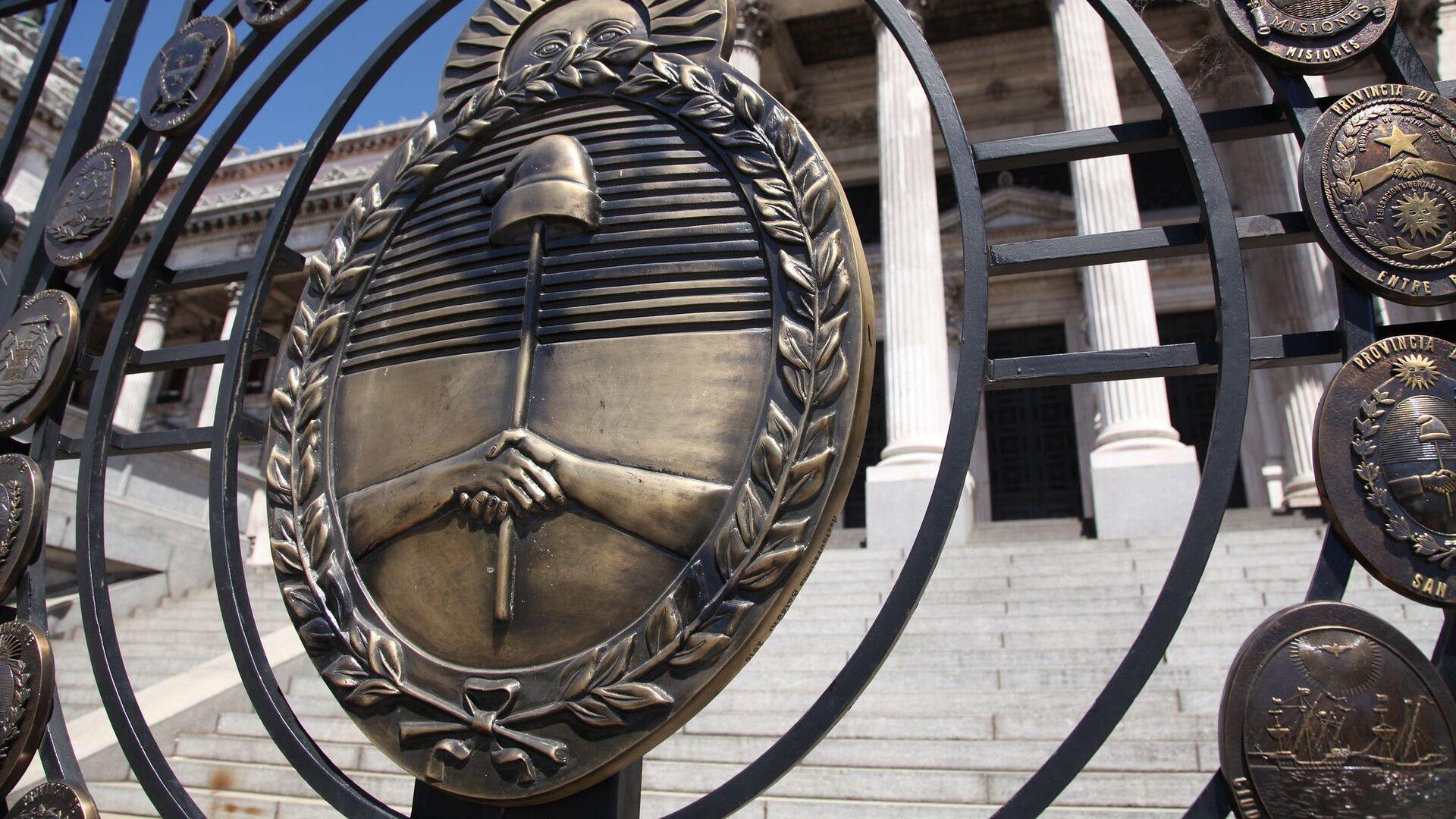 Edificio del Congreso de la Nación Argentina - Sputnik Mundo, 1920, 02.06.2021