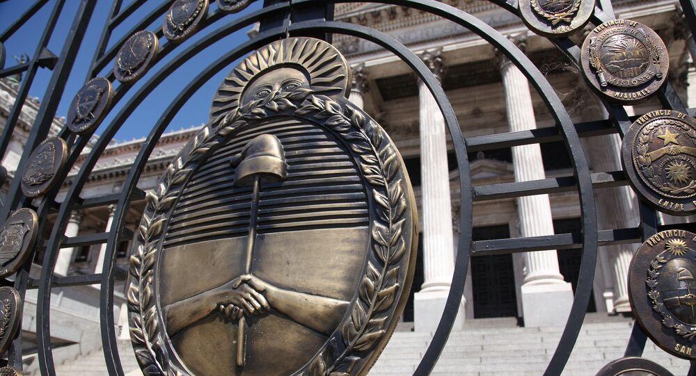 Edificio del Congreso de la Nación Argentina