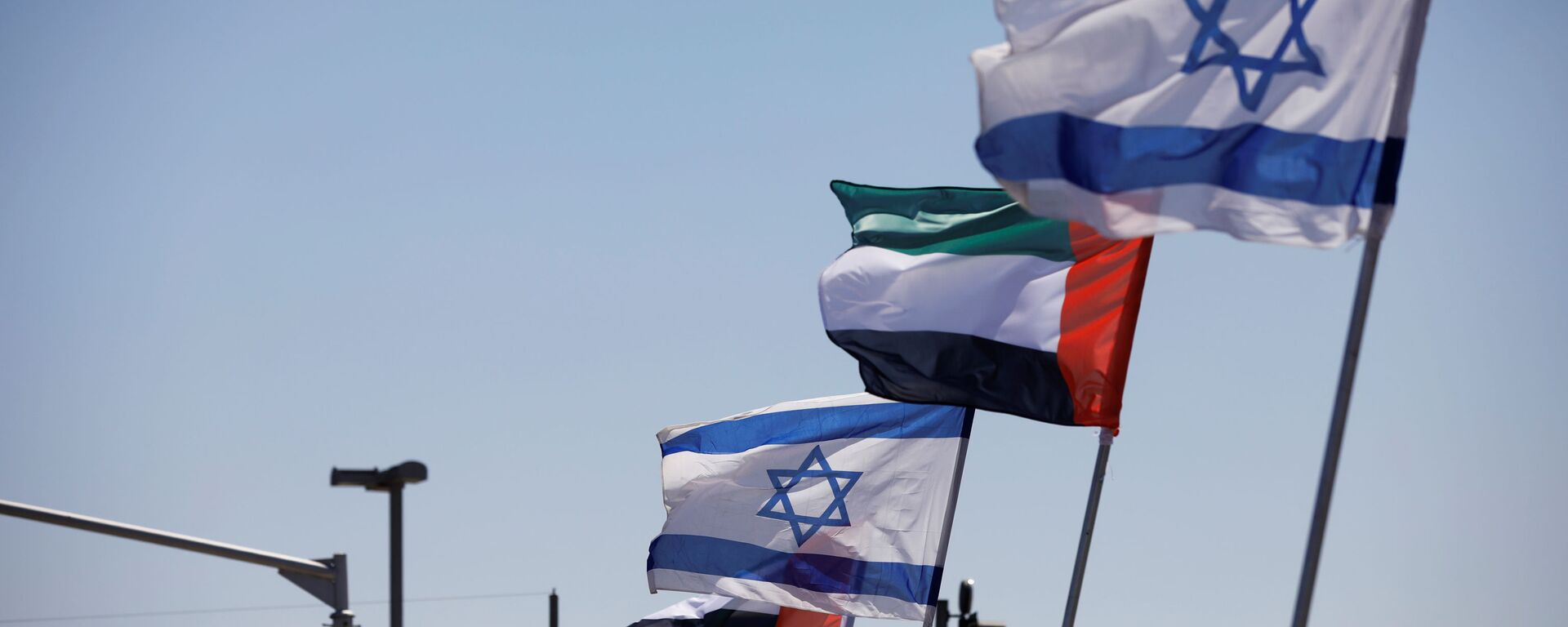 Las banderas de Israel y EAU - Sputnik Mundo, 1920, 28.08.2020