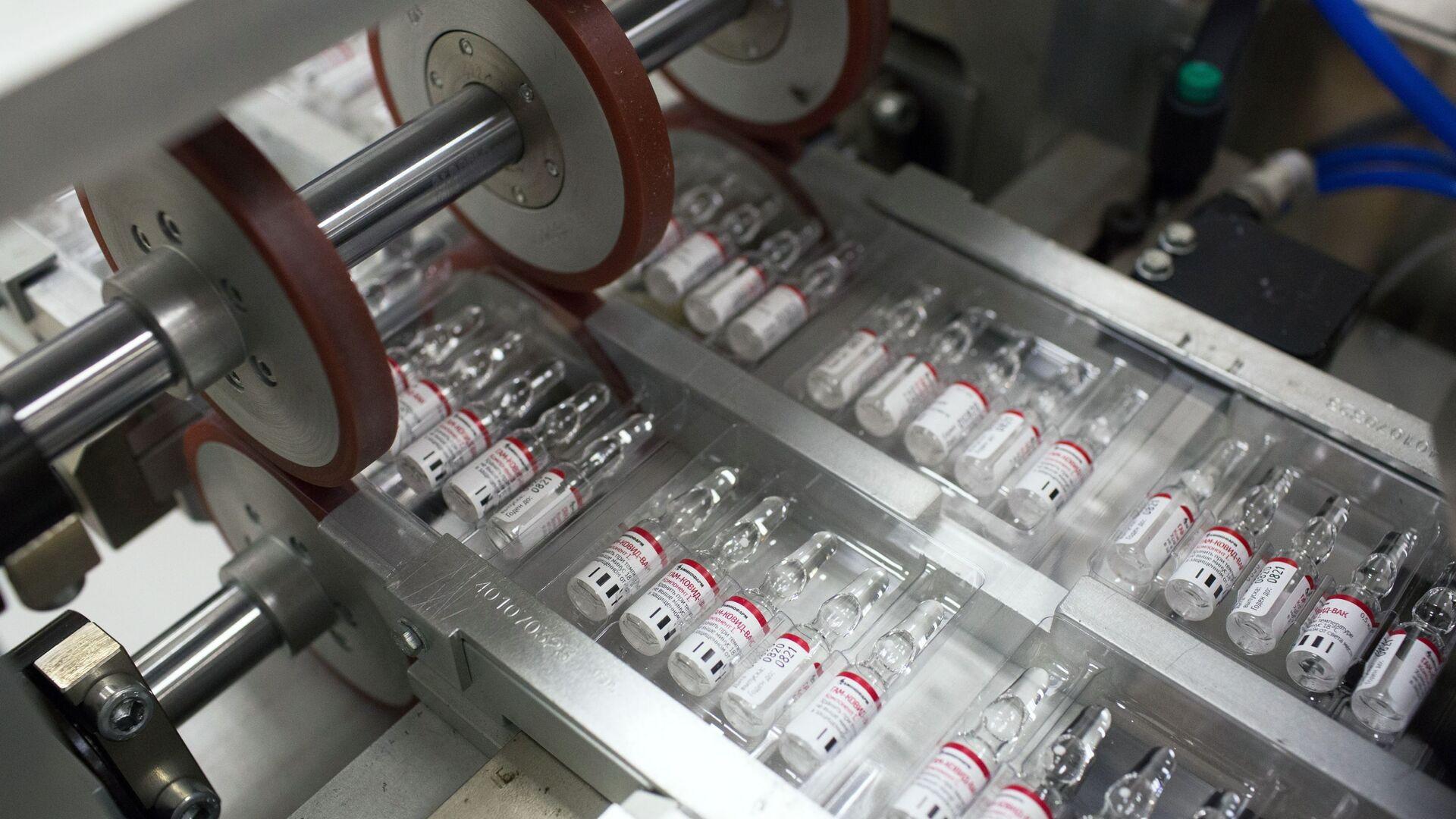 Producción de la vacuna contra coronavirus - Sputnik Mundo, 1920, 19.04.2021