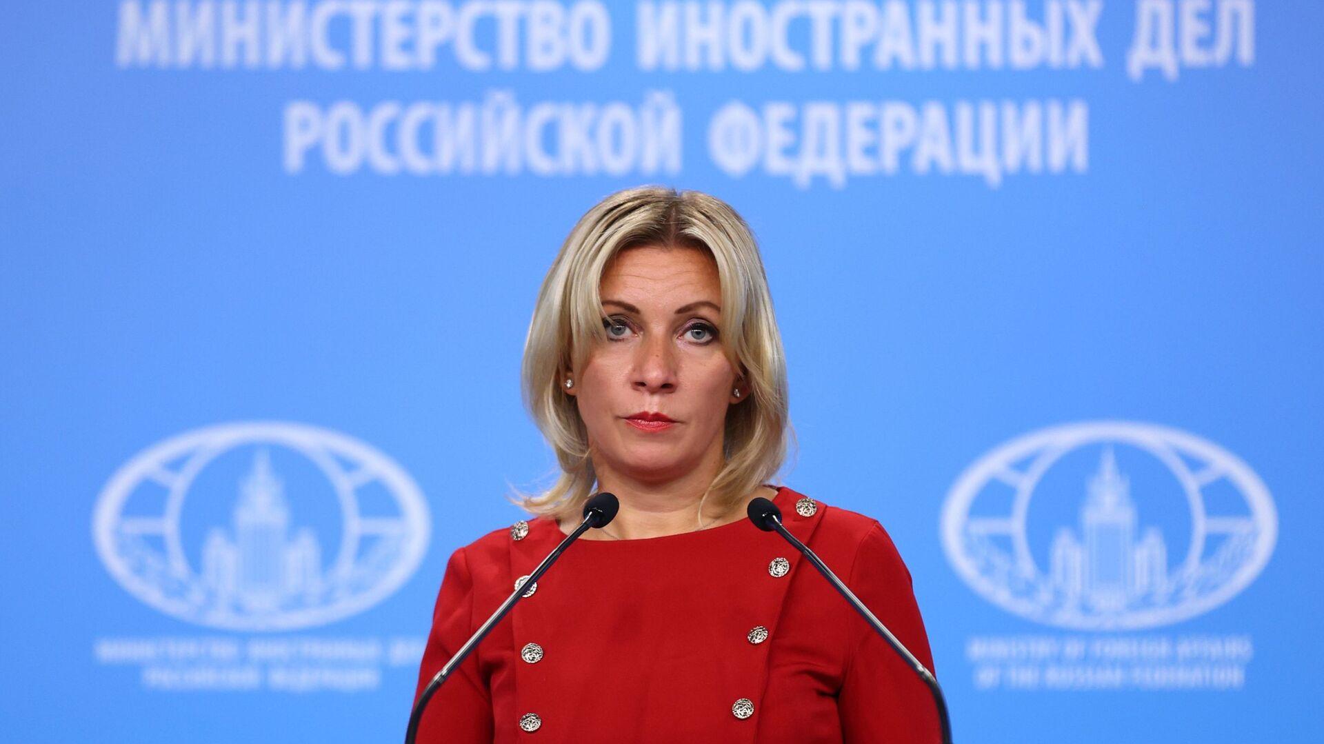 María Zajárova, portavoz de la Cancillería rusa - Sputnik Mundo, 1920, 23.04.2021