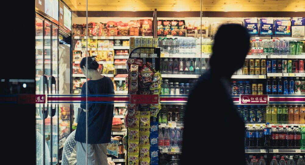 Un supermercado (imagen referencial)