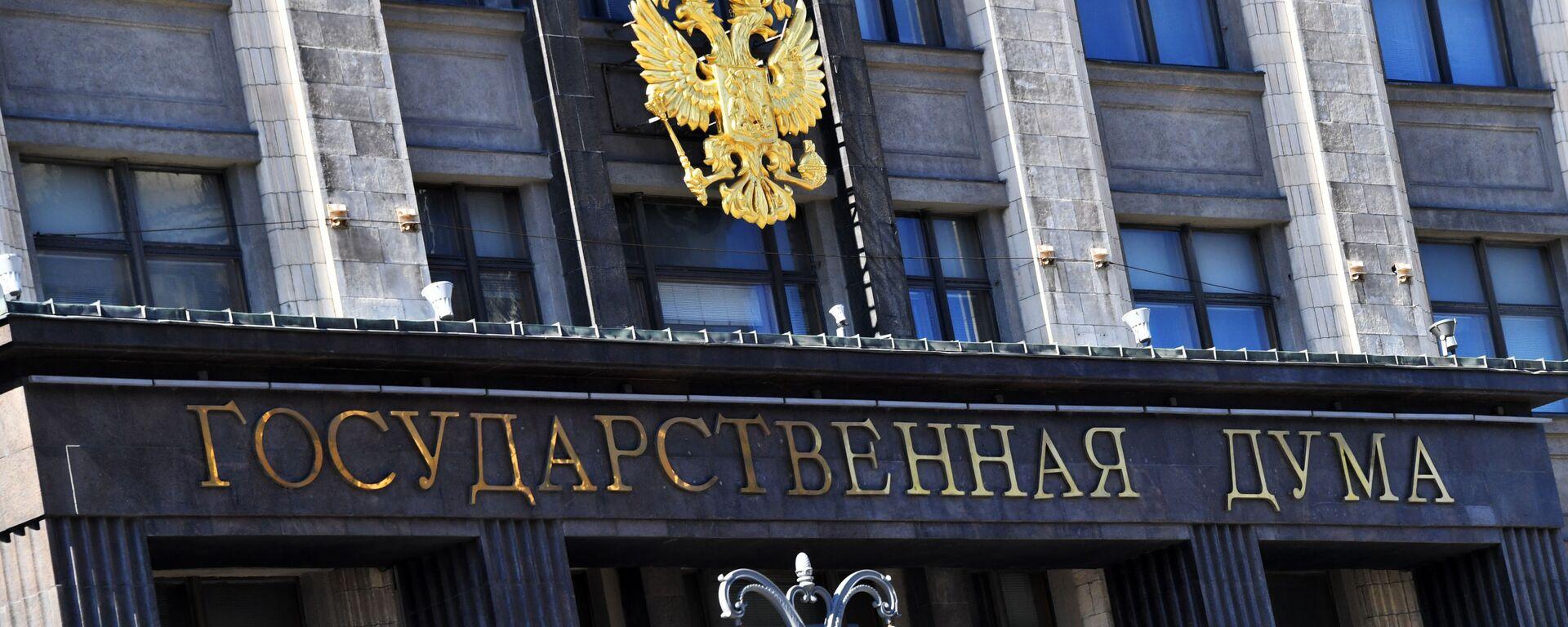 La sede de la Duma Estatal rusa en Moscú - Sputnik Mundo, 1920, 01.06.2021