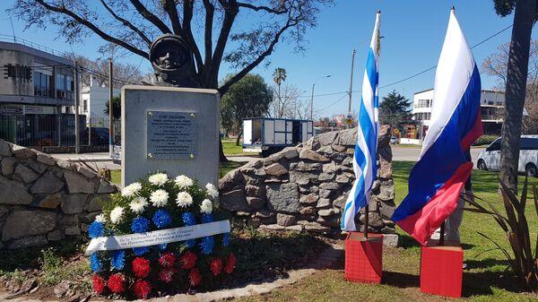 La inauguración de un monumento al cosmonauta ruso Yuri Gagarin en Montevideo, Uruguay - Sputnik Mundo