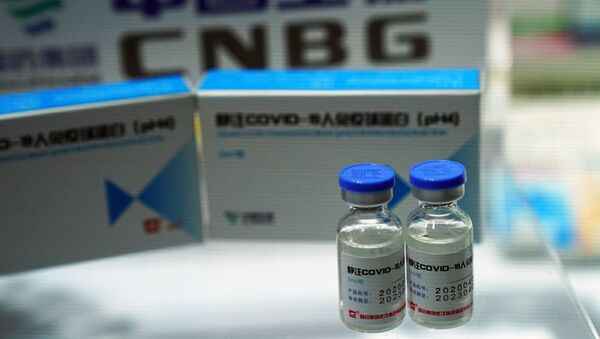La vacuna china contra COVID-19 de Sinopharm - Sputnik Mundo