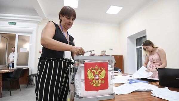 Las elecciones regionales en Sebastopol - Sputnik Mundo