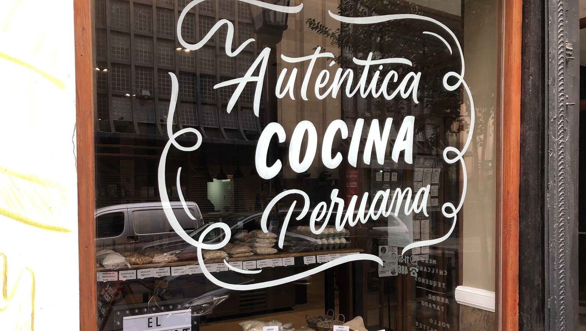 La explosión de la cocina del Perú en Argentina es un fenómeno nuevo, comenzó a la par del crecimiento de la inmigración - Sputnik Mundo, 1920, 15.09.2020