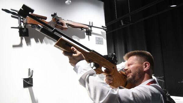 Un arma de tiro - Sputnik Mundo