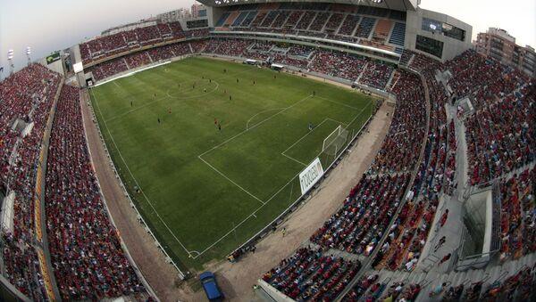 El estadio Ramón de Carranza (archivo) - Sputnik Mundo