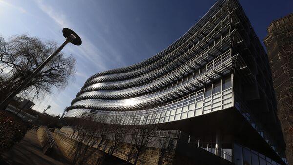 Edificio de Alcoa en el centro de Pittsburgh, Estados Unidos, enero 2020 - Sputnik Mundo
