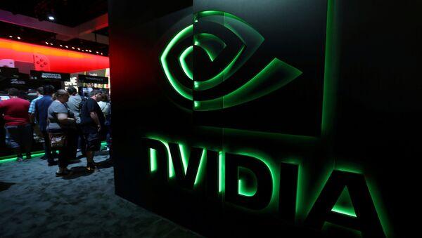 Logo de Nvidia - Sputnik Mundo