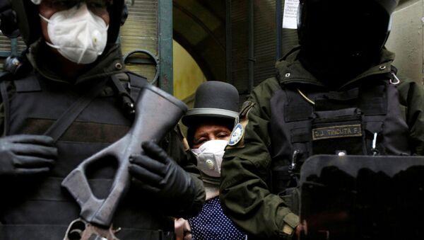 Policía de Bolivia - Sputnik Mundo