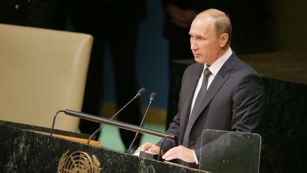 El presidente de Rusia Vladímir Putin en sesión de la Asamblea General de la ONU en 2015 - Sputnik Mundo
