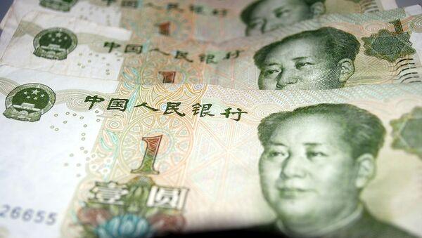Yuanes chinos (imagen referencial) - Sputnik Mundo