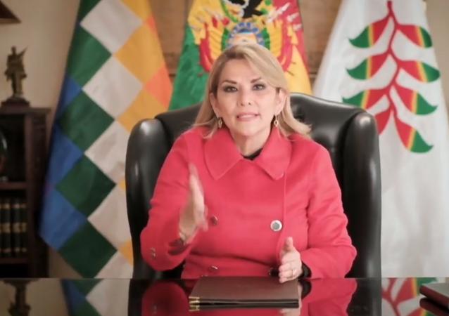 Jeanine Áñez en el Debate General del 75 periodo de sesiones de la Asamblea General de la ONU