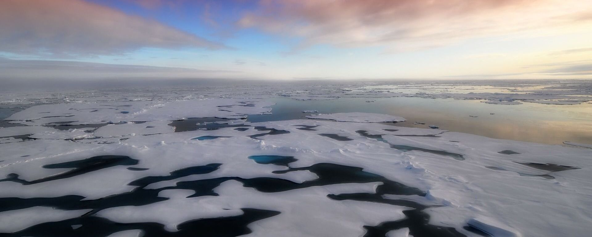 Ártico - Sputnik Mundo, 1920, 29.06.2021