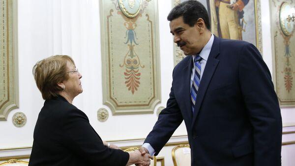 El presidente de Venezuela, Nicolás Maduro, junto a la Alta Comisionada de la ONU para los Derechos Humanos, Michelle Bachelet - Sputnik Mundo