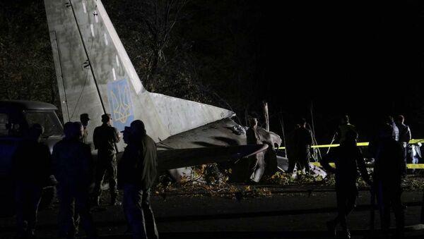 El avión militar Antonov An-26 estrellado en Járkov, Ucrania - Sputnik Mundo