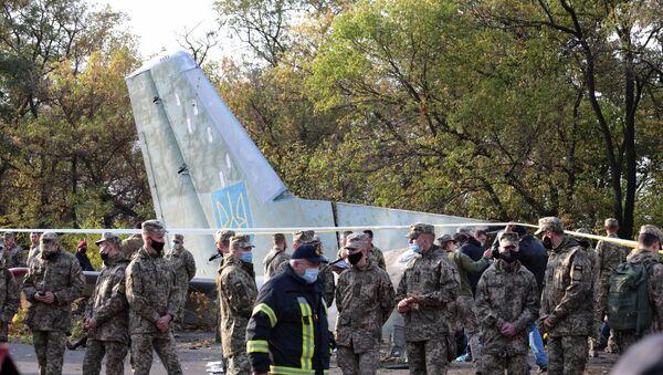 Un avión An-26 se estrelló cerca de Járkov, el sitio de la catástrofe - Sputnik Mundo