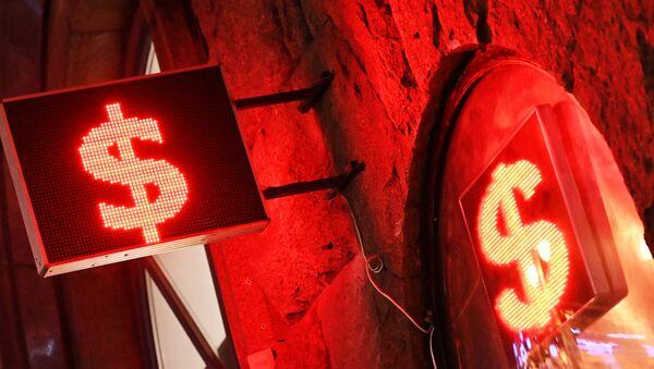 Signos del dólar estadounidense - Sputnik Mundo