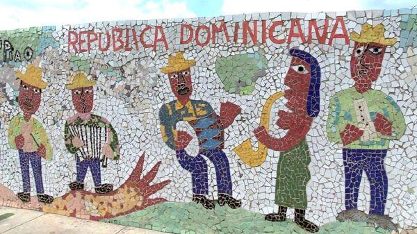 Mural dedicado a República Dominicana - Sputnik Mundo