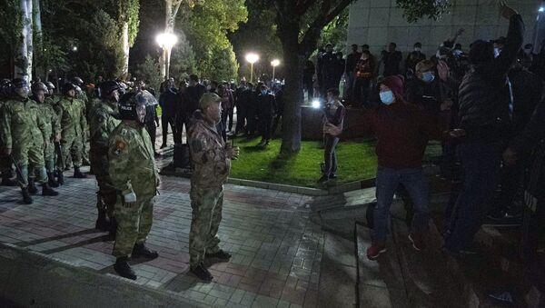 Protestas en la capital kirguisa Biskek  - Sputnik Mundo