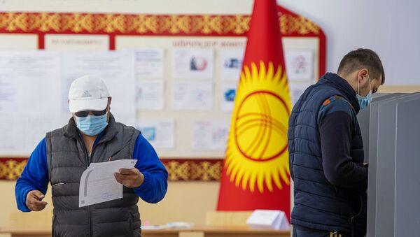 Las elecciones parlamentarias en Kirguistán  - Sputnik Mundo