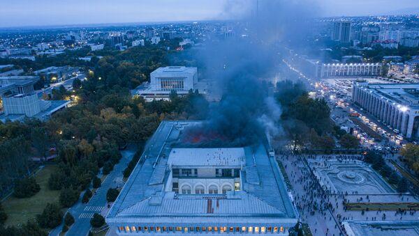 Consecuencias de protestas en Biskek, Kirguistán - Sputnik Mundo