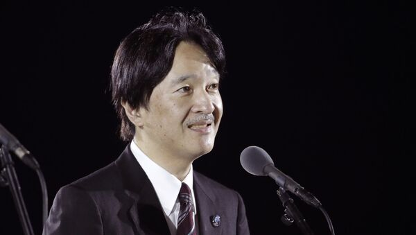 El príncipe japonés, Akishino - Sputnik Mundo