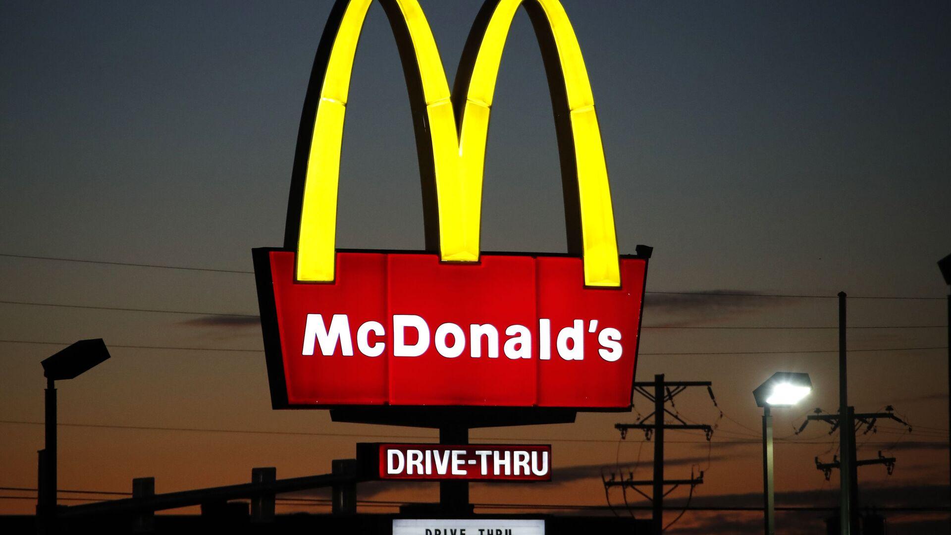 Logo de la cadena de restaurantes de comida rápida McDonald's - Sputnik Mundo, 1920, 19.04.2021