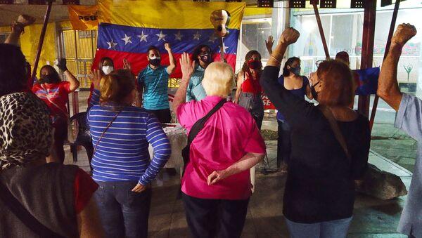 Juramentación de la RAAS en el urbanismo de la Gran Misión Vivienda Venezuela - Sputnik Mundo