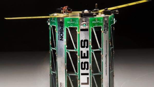 Ulises I, un satélite obra de arte - Sputnik Mundo