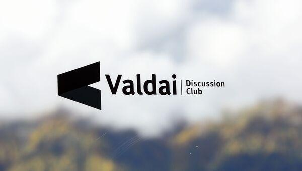 Una conferencia del club Valdái - Sputnik Mundo
