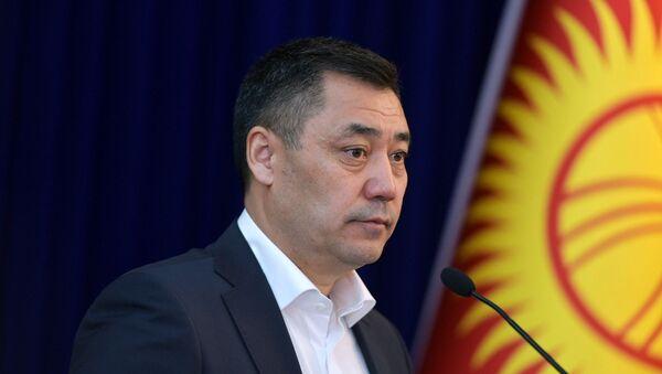 El exdiputado Sadir Zhapárov, nuevo primer ministro de Kirguistán - Sputnik Mundo