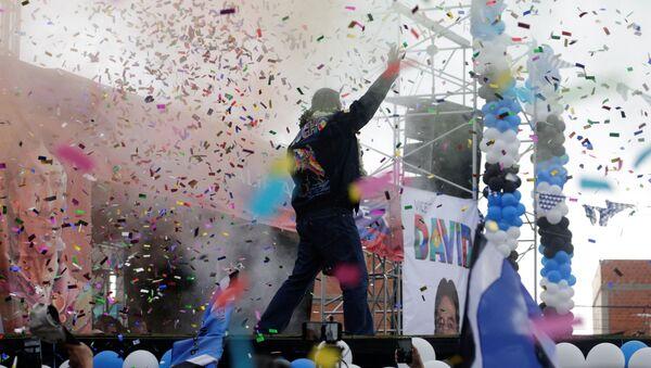 Luis Arce, candidato socialista boliviano - Sputnik Mundo