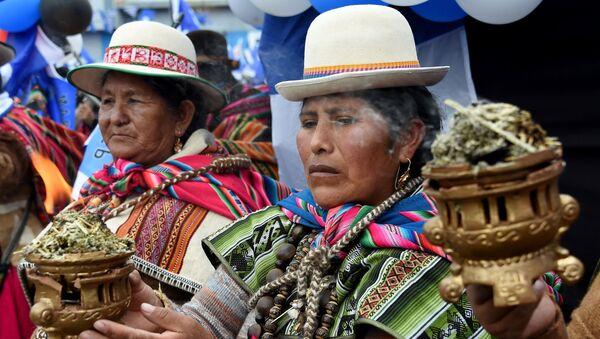 Partidarios del Movimiento al Socialismo en un acto en El Alto, Bolivia, 14 de octubre 2020 - Sputnik Mundo