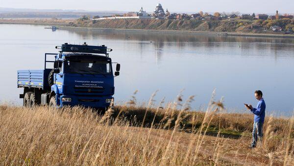 Las pruebas de un Kamaz autónomo en Innopolis, Rusia - Sputnik Mundo