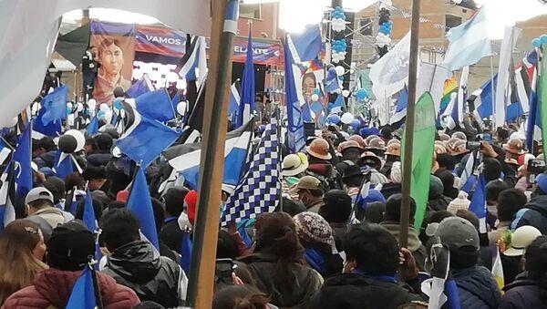 Acto de cierre de campaña del MAS en El Alto, Bolivia - Sputnik Mundo