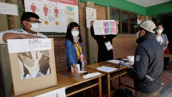 Elecciones en Bolivia - Sputnik Mundo