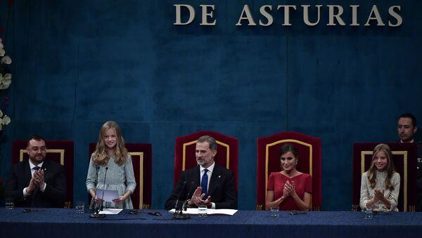 Ceremonia de entrega de los Premios Princesa de Asturias 2019 - Sputnik Mundo