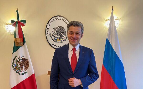 Iván Colín Martínez - Sputnik Mundo