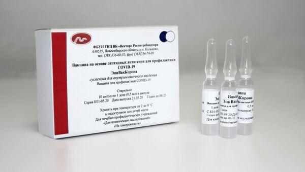 La vacuna anti-COVID-19 'EpiVacCorona'  - Sputnik Mundo